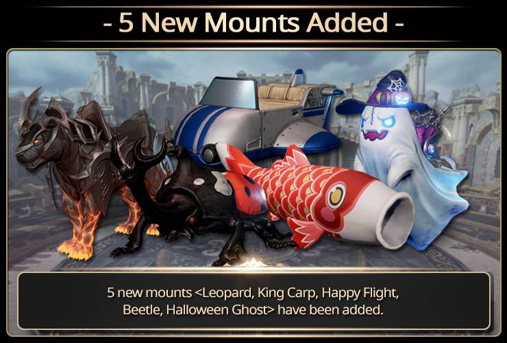 5 New Mounts Lineage 2 Revolution