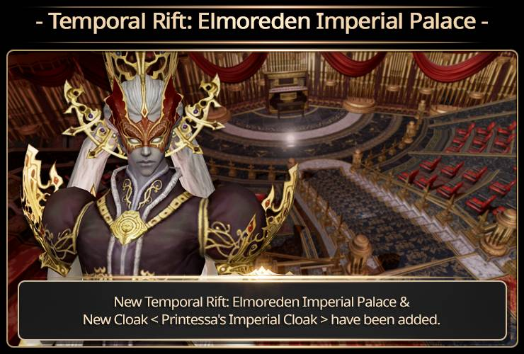 Elmoreden Imperial Palace Lineage 2 Revolution